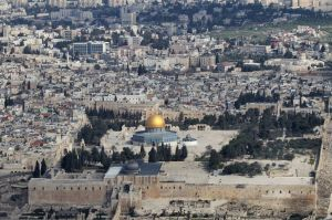 Temple Mount - Photo: Times of Israel